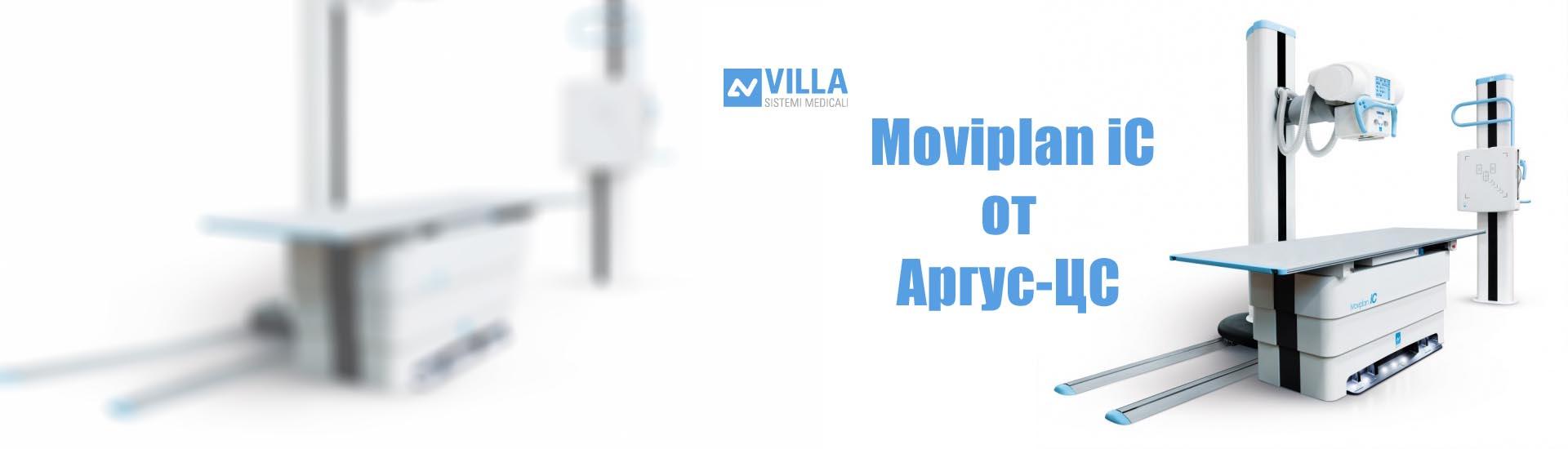 Moviplan (Мовиплан)