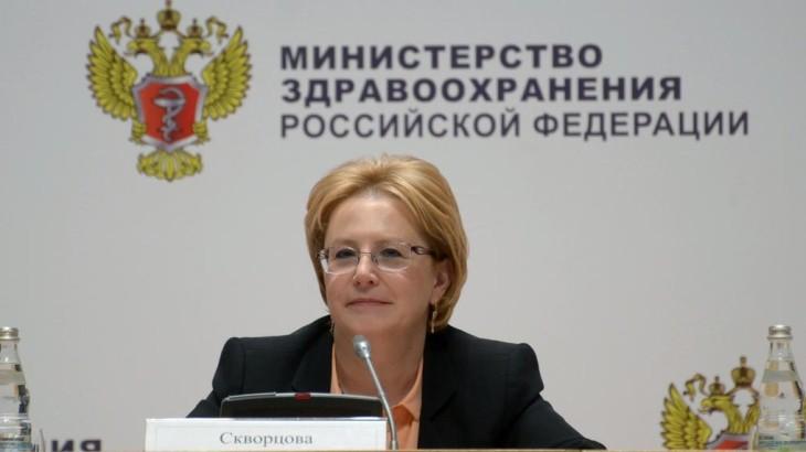 Всероссийский конкурс «Лучший проект государственно-частного взаимодействия в здравоохранении»