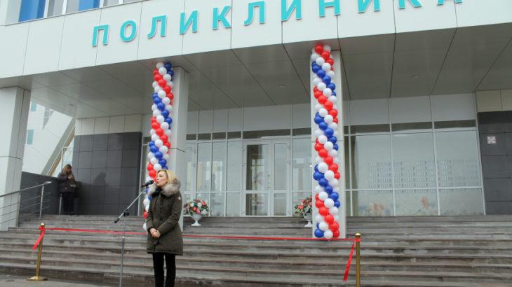 Поликлиники  в Ставрополе 2018