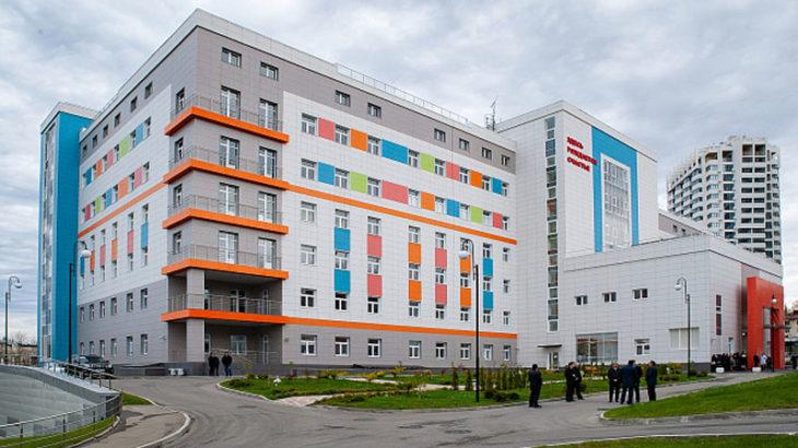Перинатальный центр в Сочи